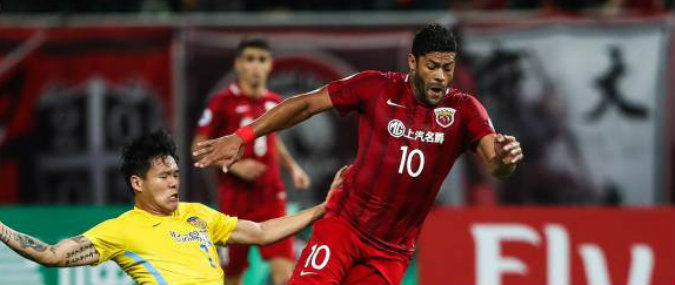Jiangsu Suning vs Shanghai SIPG Prediction 1 July 2017