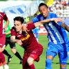 CFR Cluj vs CS U. Craiova Prediction 14 July 2018