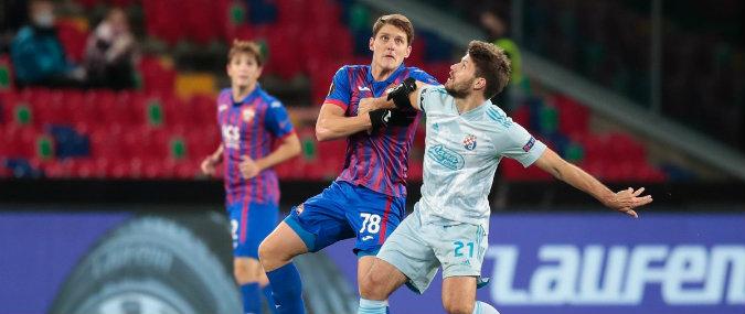 Dinamo Zagreb Vs Cska Moscow Prediction 10 December 2020 Free Betting Tips Picks And Predictions