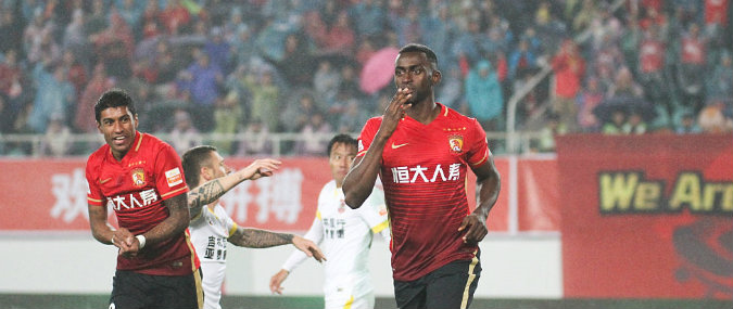 Changchun Yatai vs Guangzhou Evergrande Prediction 17 July 2016