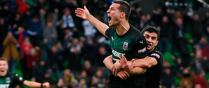 Krasnodar Vs Paok Prediction 22 September 2020 Free Betting Tips Picks And Predictions